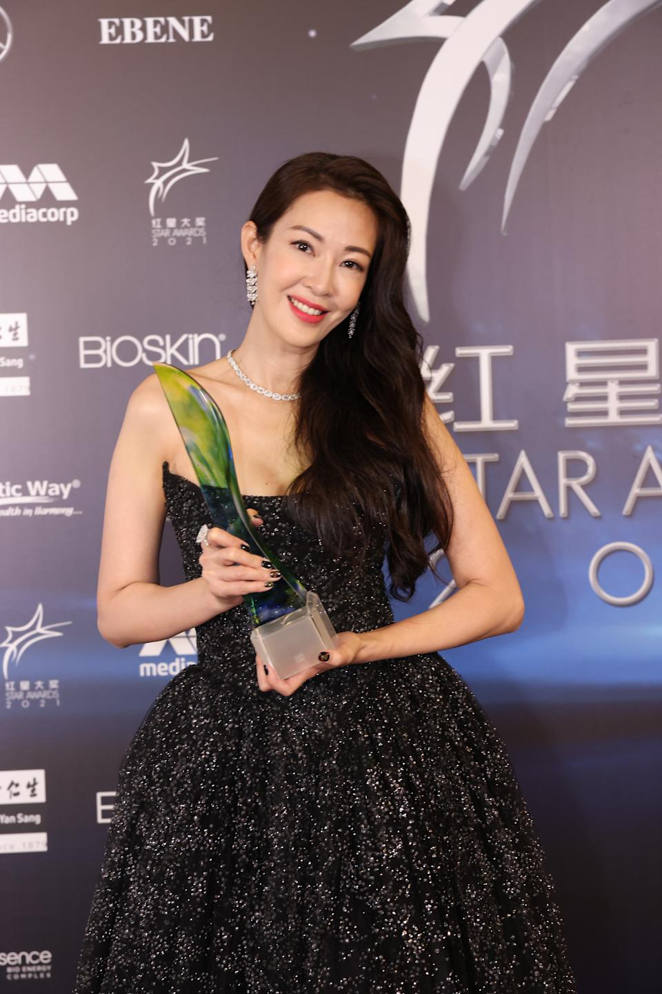 Jesseca Liu at Star Awards held at Changi Airport on 18 April 2021. (Photo: Mediacorp)