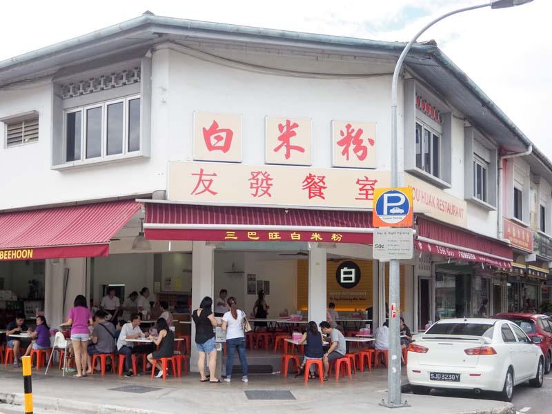 17 best yishun sembawang eateries foodie secrets only for Asia asian cuisine richmond hill menu