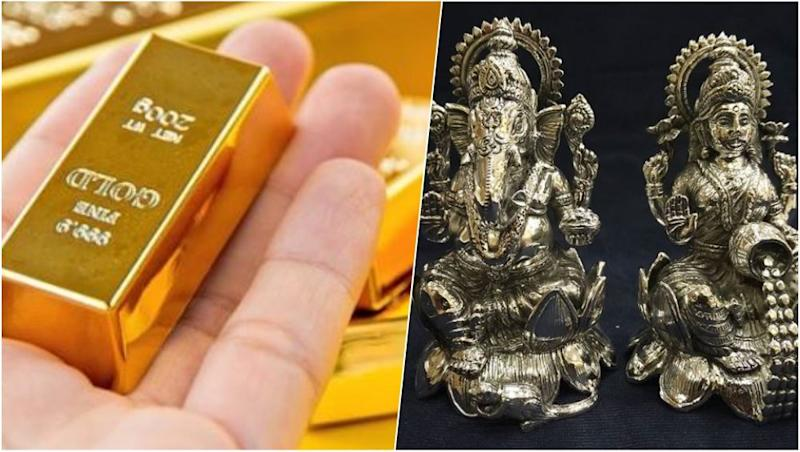 Dhanteras 2018 Muhurat to Purchase Gold: Auspicious Schedule & Best Time to Buy Jewellery, Silver Coins & Utensils on Diwali