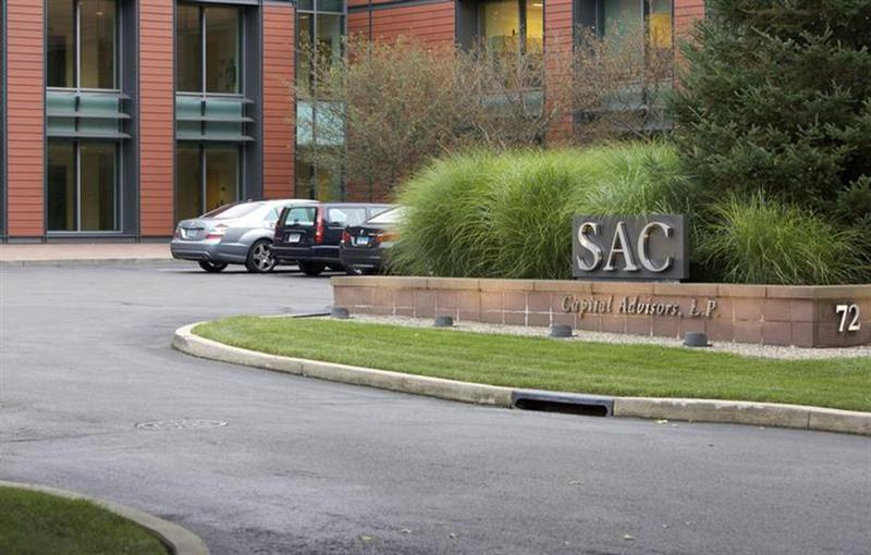 An exterior view of the headquarters of SAC Capital Advisors, L.P. in Stamford, Connecticut July 25, 2013.