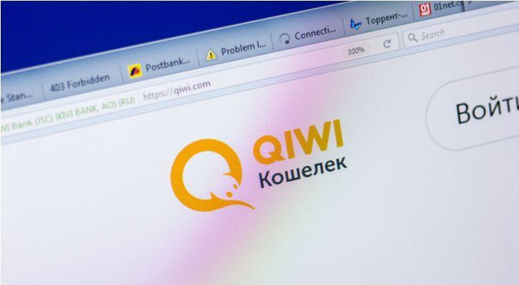 the QIWI logo on a web browser