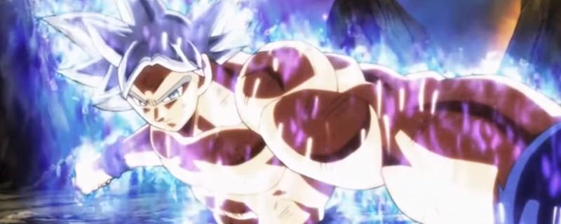 Dragon Ball Super L Ultra Instinct De Gokû Passe à L