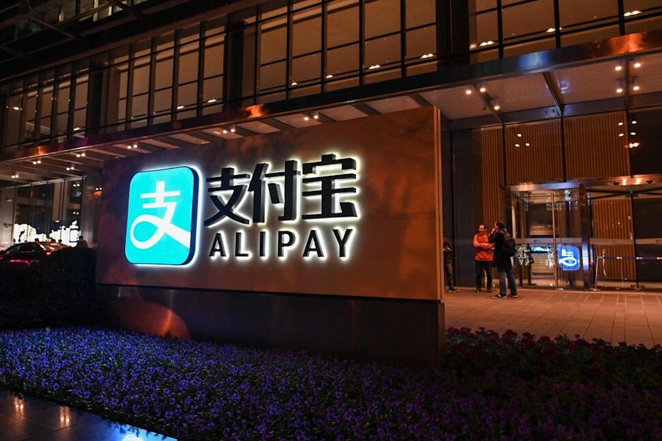 An Alipay logo next to the Shanghai office of Ant Group on November 3, 2020. Photo: AFP