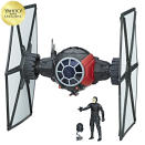 <p>This updated vehicle is compatible with the Force Link (sold separately) and features sound and light effects. $39.99/Walmart exclusive (Photo: Hasbro) </p>