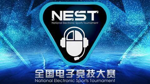 National Electronic Sports Tournament