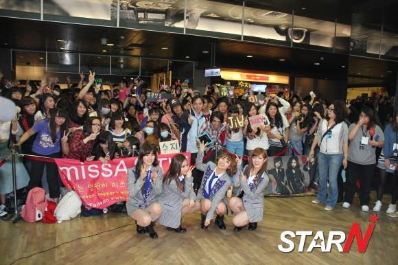 miss A open a dance competition in Taiwan