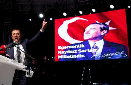 FILE PHOTO: Main opposition CHP's Imamoglu, who was elected mayor after the March 31 elections, addresses his supporters after the YSK decided to re-run the mayoral election, in Istanbul