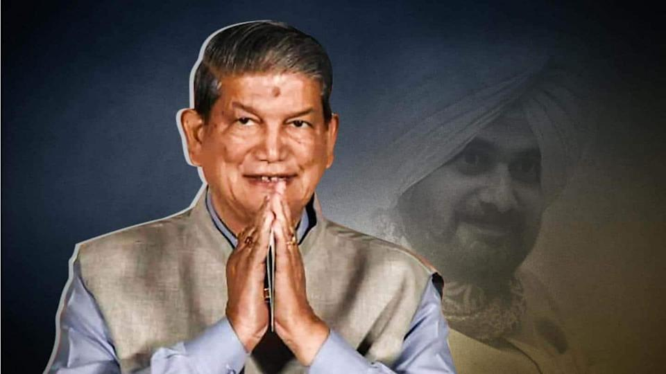 All is not well in Punjab Congress, says Harish Rawat