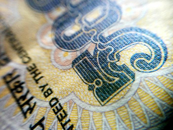 <p>Even after Pakistan separated from India, after independence, it depended on the Indian currency. How? They stamped Indian rupee notes with 'Government of Pakistan' until they had enough of their own currency. </p>