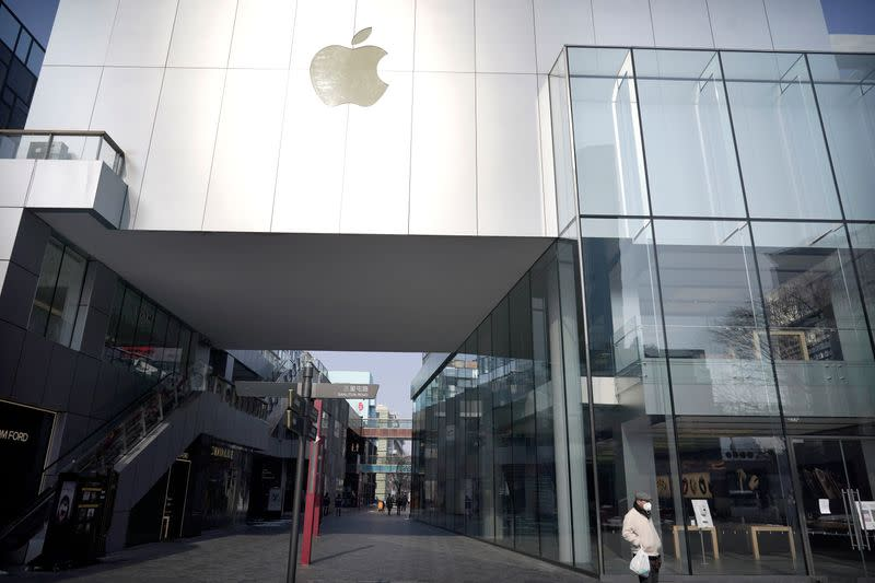 Apple to reopen a store in Shanghai on Feb. 15