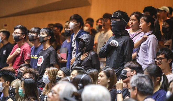 Students and alumni on Thursday filled Sir Run Run Shaw Hall at the university's Sha Tin campus. Photo: K.Y. Cheng