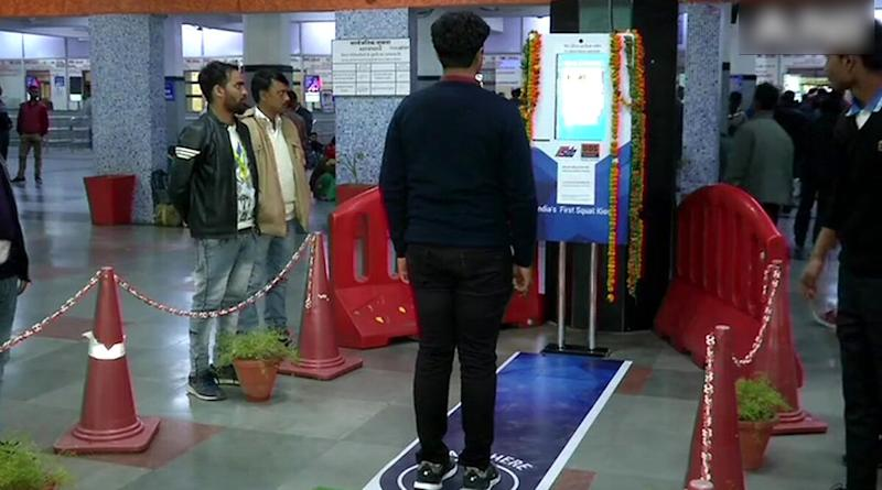 Indian Railways' 'Fit India' Movement: 'Squat Kiosk' Installed at Anand Vihar Station in Delhi; Free Platform Ticket For Doing 30 Squats (Watch Video)
