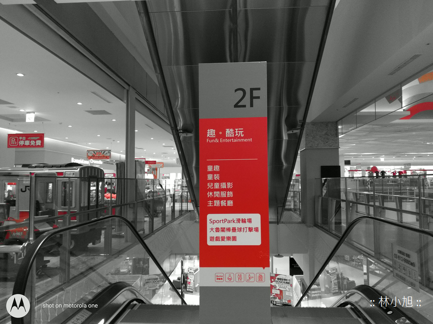 MOTO One 拍照 (ifans 林小旭) (87).png