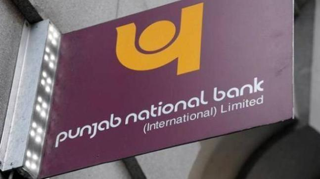 Punjab National Bank said it had detected fraudulent transactions worth Rs 11,360 crore at its Mumbai branch. The bank's stock took a hit with shares were trading 8 per cent lower.