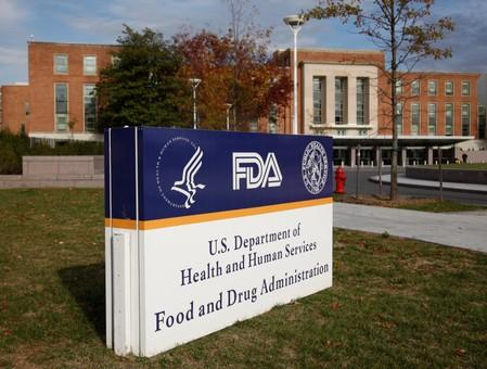 FILE PHOTO: The headquarters of the U.S. Food and Drug Administration is shown in Silver Spring near Washington