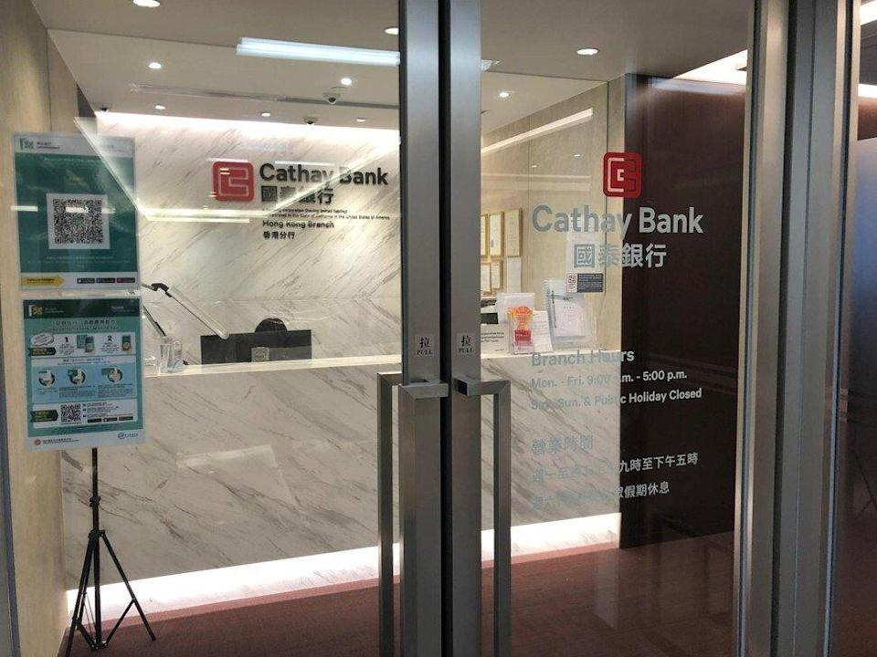 Cathay Bank's branch in Hong Kong on May 27. Client need a referral from US bank branch managers. Photo: Georgina Lee