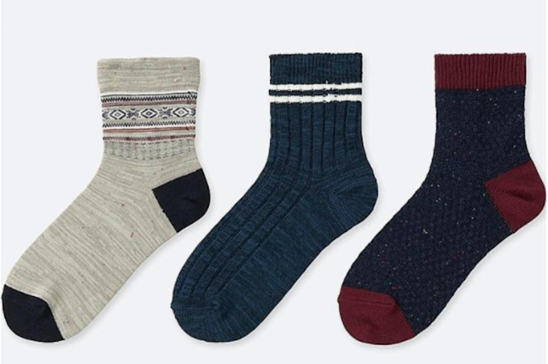 Shop Trendy Japanese Brand Uniqlo's Shoes for Men and Women ...