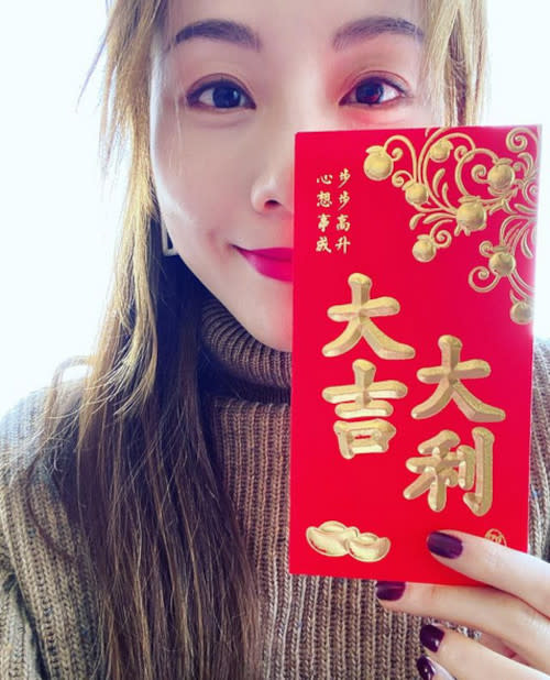 Stephy sends her Lunar New Year wishes to everyone