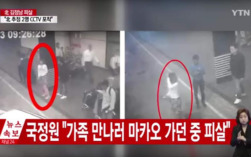 CCTV images from South Korean media reportedly showing the alleged suspects
