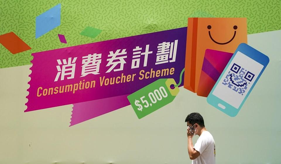 About 6.3 million of the 6.9 million who have applied for the e-voucher programme have already received their first instalment. Photo: Felix Wong