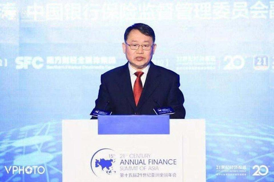 Liang Tao, the vice-chairman of the China Banking and Insurance Regulatory Commission. Photo: Handout