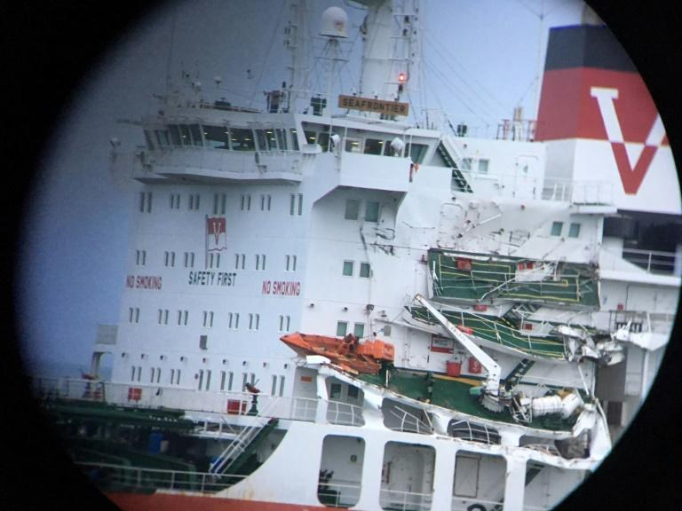 Collision between ship and oil tanker
