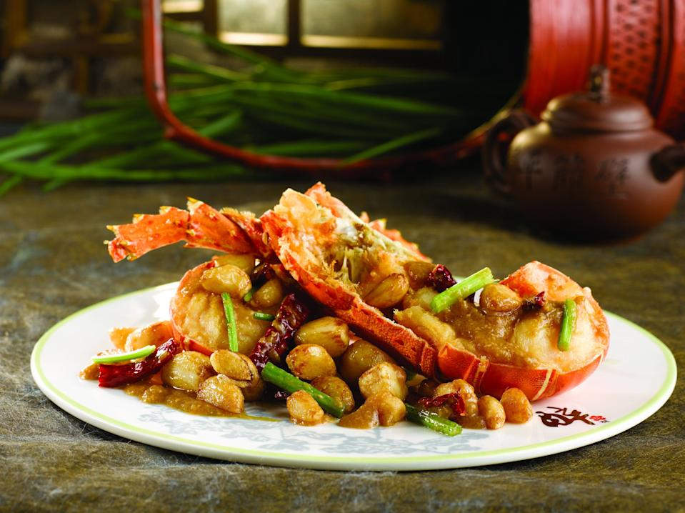 Local lobster wok baked with fermented bean. (PHOTO: Zui Yu Xuan)