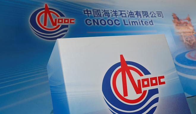 Cnooc 3Q Oil-And-Gas Sales CNY35.94 Billion; Up 16.9% on Year