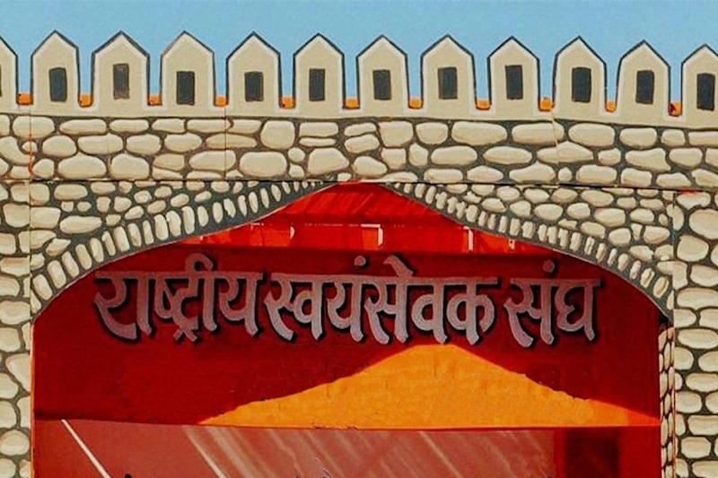 Nine RSS Workers Living at Sangh Headquarters Contract Coronavirus