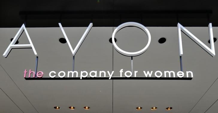 The Avon Products headquarters is seen in midtown Manhattan area of New York