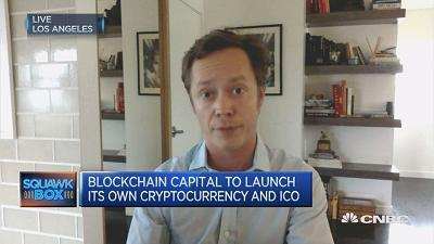 Brock Pierce of Blockchain Capital talks about the advantages of initial coin offerings (ICOs), that are expected to raise $600 million this year.