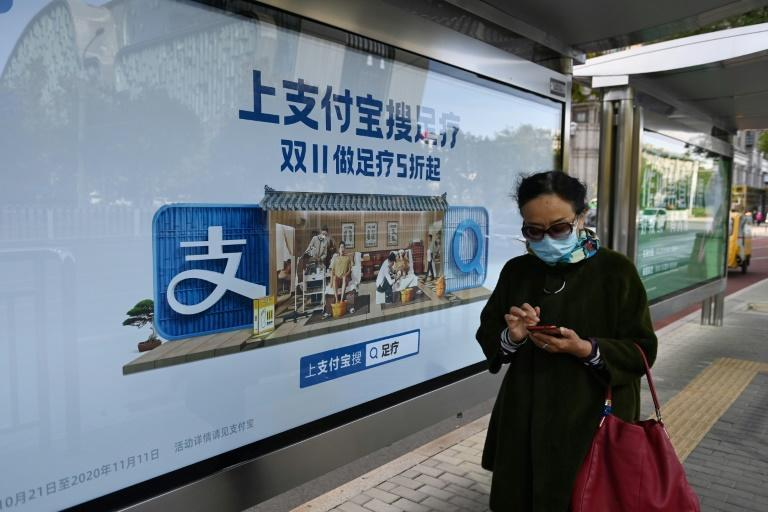 Ant Group has built an ecosystem around Alipay in which third-party vendors -- for everything from meal deliveries to travel services or taking out a loan -- are housed under its umbrella