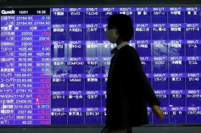 Tokyo Stock Exchange temporarily suspended all trading due to system problems