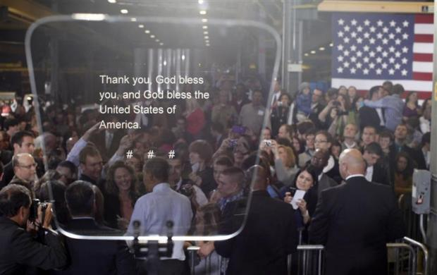 A teleprompter used by President Obama is pictured as he meets members of the audience following remarks at Conveyer Engineering and Manufacturing in Cedar Rapids, Iowa, January 25, 2012.
