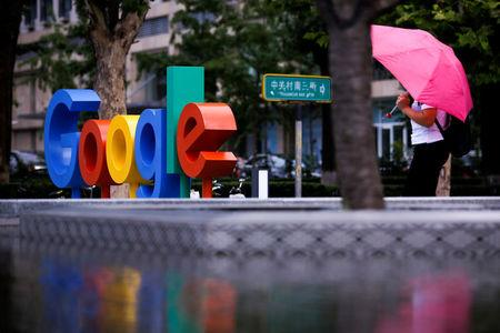 The brand logo of Alphabet Inc's Google is seen outside its office in Beijing