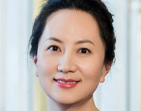 FILE PHOTO: Meng Wanzhou, Huawei Technologies Co Ltd's chief financial officer (CFO), is seen in this undated handout photo obtained by Reuters December 6, 2018. Huawei/Handout/File Photo via REUTERS