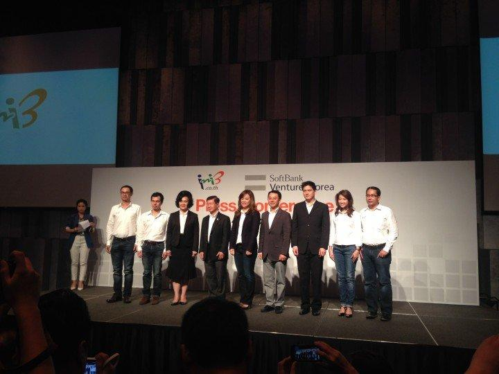 SoftBank invests in Thailand's Ini3, marking the second investment in Southeast Asia