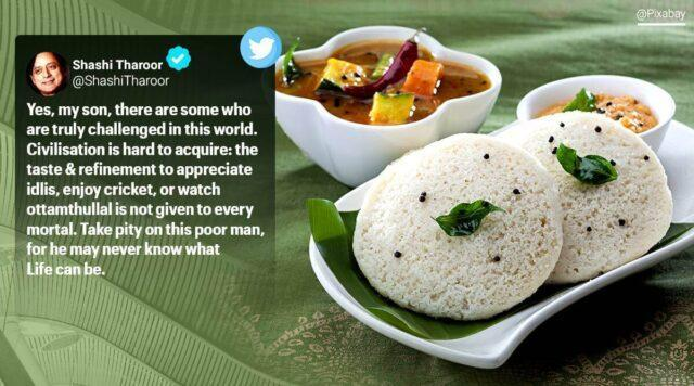 Shashi Tharoor reacts to Edward's comment where he called idlis boring
