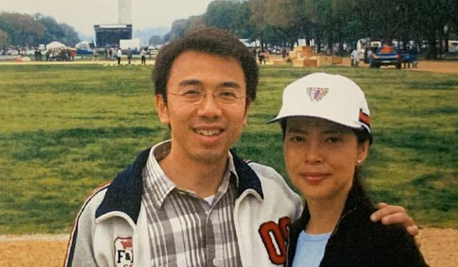 Wilson Fung and Cheyenne Chan on their first trip to Washington in April 2005, which was presented to the court as evidence the two were in a relationship. Photo: Handout