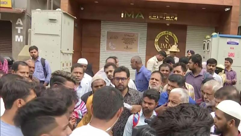 IMA Jewels Scam: Absconding Owner Mohammed Mansoor Khan's Viral Audio Clip Leaves Investors In Lurch