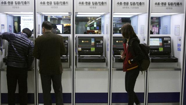 North Korea Eyed in Huge Cyber Attack on South Korea