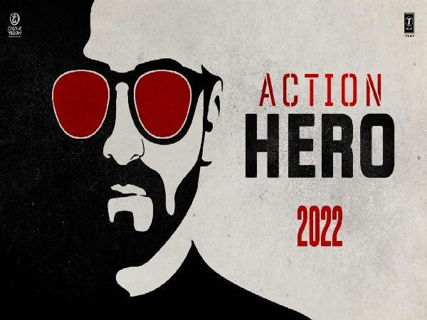 Poster of 'Action Hero'