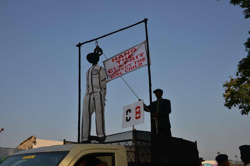 This float criticized the brutal rape that took place in Delhi recently and urged the people to protect the girl child.
