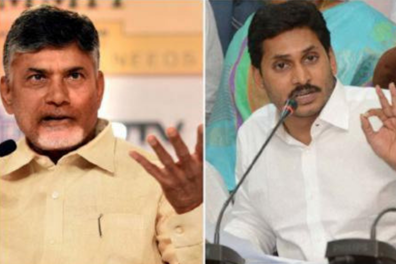 Andhra Pradesh Election Result Latest Updates: Chandrababu Naidu Routed by Jaganmohan Reddy's YSRCP, Even Son Nara Lokesh Trailing in Mangalagiri