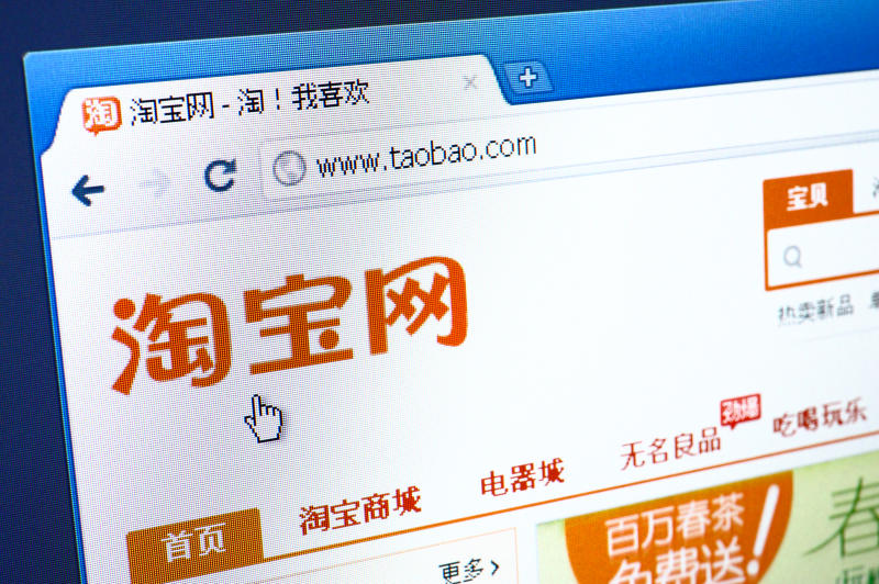 Izmir, Turkey - April 02, 2011: Close up of Taobao main page on the web browser. Taobao is the largest online shopping marketplace for consumers in China.
