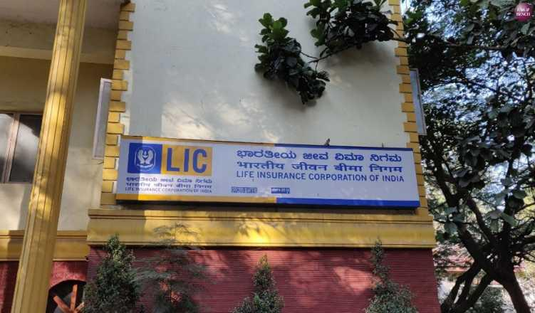 SC Declines To Hear PIL Alleging Fraud In LIC's 'Jeevan Saral' Insurance Policy
