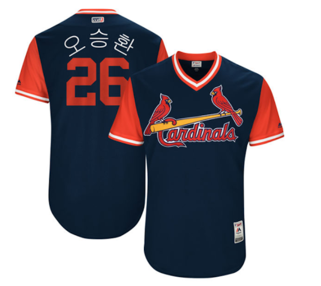 Seung Hwan Oh will have Korean characters on his jersey. (Image via MLB.com)