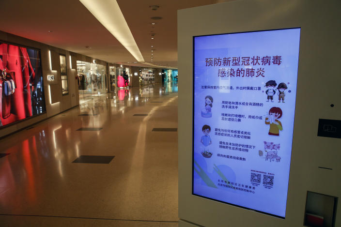 An electronic display board showing a precautionary notice of the coronavirus at a deserted upscale shopping mall in Beijing. (AP Photo/Andy Wong)