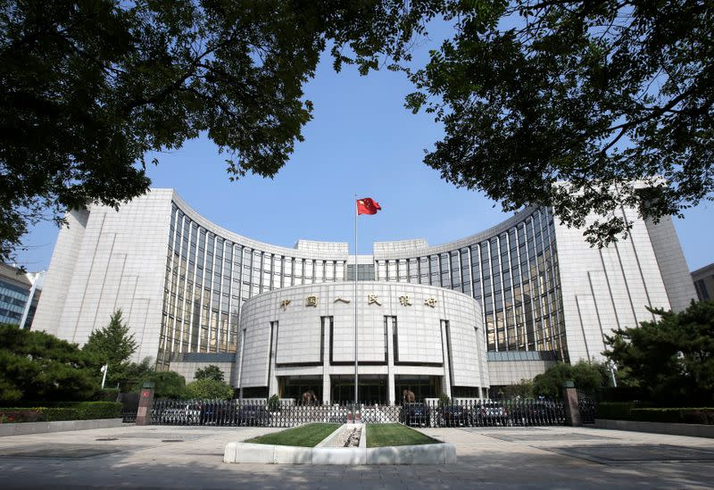 Headquarters of the PBOC, the central bank, is pictured in Beijing