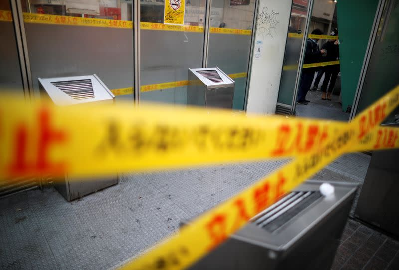 A view of a closed smoking area amid the spread of the coronavirus disease (COVID-19) in Tokyo
